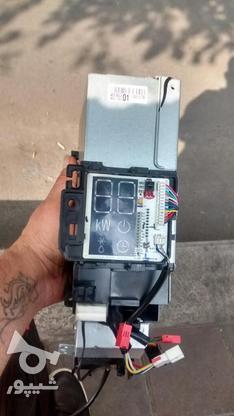 برد اسپیلت ال جی در گروه خرید و فروش لوازم الکترونیکی در تهران در شیپور-عکس1