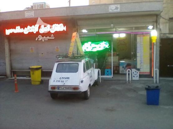 اجاره مغازه 25 متری واقع در کن در گروه خرید و فروش املاک در تهران در شیپور-عکس1