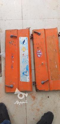 کاپوت بغل تراکتور رومانی در گروه خرید و فروش وسایل نقلیه در تهران در شیپور-عکس1