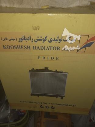 رادیات اب انواع  پراید در گروه خرید و فروش وسایل نقلیه در تهران در شیپور-عکس1