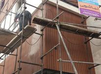 نماشوئی ساختمان جوان امین در شیپور-عکس کوچک
