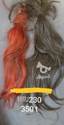 230شاخه مو طبیعی   در گروه خرید و فروش لوازم شخصی در تهران در شیپور-عکس1