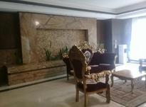 آپارتمان 170 متر در زعفرانیه در شیپور-عکس کوچک