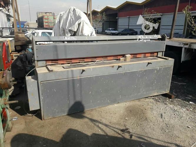 گیوتین و خم کن 2/5 متر 4 میل مهرنیا قیچی خمکن در گروه خرید و فروش کسب و کار در تهران در شیپور-عکس1