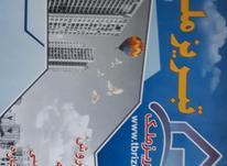 دفترکار 95 متری سه راه ولیعصر در شیپور-عکس کوچک