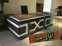 میز مدیریتی //مدل آروین //برند آقای میز در شیپور-عکس کوچک