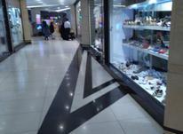 فروش تجاری و مغازه 20 متر در شهرک غرب در شیپور-عکس کوچک