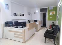 استخدام نیروی خانم جهت انجام امور صدور بیمه و مدیریت مالی در شیپور-عکس کوچک