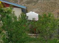 گرمابسرد 546م چیتگر  در شیپور-عکس کوچک