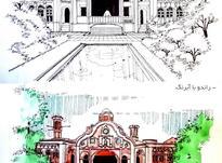 تدریس خصوصی اسکیس ترسیم پرسپکتیو روند طراحی معماری در شیپور-عکس کوچک