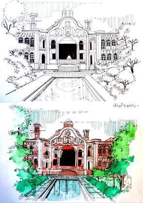 تدریس خصوصی اسکیس ترسیم پرسپکتیو روند طراحی معماری در گروه خرید و فروش خدمات و کسب و کار در تهران در شیپور-عکس1