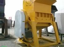 دستگاه آسیاب پلاستیک شرکت آداش صنعت در شیپور-عکس کوچک