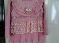 لباسهای در حد نو در شیپور-عکس کوچک