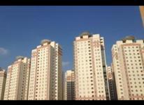 آپارتمان 110 متر در دریاچه شهدای خلیج فارس در شیپور-عکس کوچک