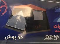 چادر مسافرتی اتوماتیک 8 نفره در شیپور-عکس کوچک