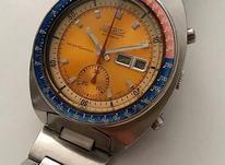 ساعتهای قدیمی در شیپور-عکس کوچک