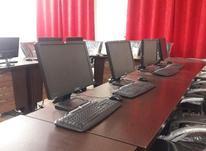 آموزش کاربردی  excel - آموزش word - رایانه-ای سی دی ال در شیپور-عکس کوچک