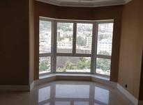 فروش آپارتمان 208 متر در زعفرانیه در شیپور-عکس کوچک