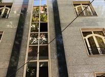 ۱۲۵ متر میرداماد در شیپور-عکس کوچک
