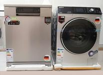 ست ظرفشویی و ماشین لباسشویی بوش در شیپور-عکس کوچک