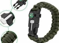 دستبند باراکود دستبند بقا نو و پلمپ در شیپور-عکس کوچک