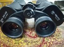 دوربین شکاری روسی در شیپور-عکس کوچک