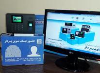 سیستم کنترل تردد جدید NP261 در شیپور-عکس کوچک