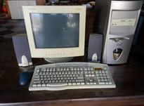 کامپیوتر رومیزی کامل و سالم در شیپور-عکس کوچک