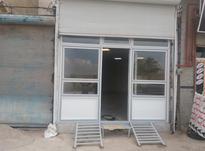 اجاره مغازه 100متری داراي دفتر تبریز در شیپور-عکس کوچک
