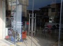 مغازه 200 متر شیک کمربندی شرقی چهارراه دانش در شیپور-عکس کوچک