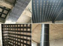 مقاوم سازی/چسب کاشت میلگرد/تقویت و برش بتن/FRP در شیپور-عکس کوچک