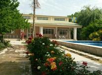 فروش باغ ویلا 1500 متر در ملارد ویلا موقعیت عالی  در شیپور-عکس کوچک
