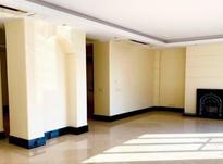 آپارتمان 250 متر در الهیه  در شیپور-عکس کوچک