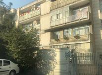 فروش آپارتمان 117 متر در ستارخان در شیپور-عکس کوچک