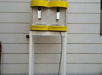 دستگاه شربت ساز در شیپور-عکس کوچک