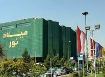 فروشنده آقا غرب تهران در شیپور-عکس کوچک