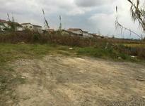 150 متر زمین ساحلی سرخرود در شیپور-عکس کوچک