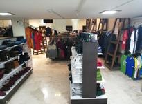 ب چند فروشنده خانوم جهت کار در فروشگاه لباس نیازمندیم در شیپور-عکس کوچک