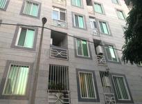 اجاره اداری 60 متر در نارمک در شیپور-عکس کوچک