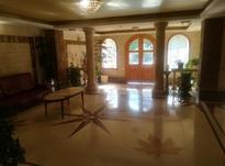 فروش آپارتمان 195 متر در دروس در شیپور-عکس کوچک