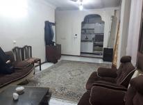 فروش آپارتمان 51 متر در آذربایجان در شیپور-عکس کوچک