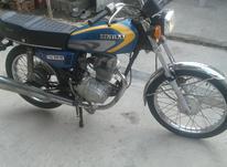 هندا 125مزاییده ای در شیپور-عکس کوچک