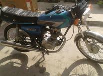 هندا 125 مزاییده ای در شیپور-عکس کوچک