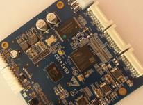 کنترل برد دستگاه ماینر e10.1 در شیپور-عکس کوچک