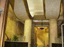 اقدسیه  245 متر اداری در شیپور-عکس کوچک