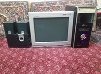 کامپیوتر قدیمی در شیپور-عکس کوچک