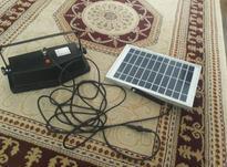 چراغ سولار خورشیدی پرژکتور در شیپور-عکس کوچک