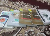 کتاب کنکوری نظام جدید در شیپور-عکس کوچک