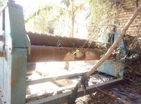 دستگاه نورد در شیپور-عکس کوچک
