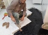 خدمات ساختمانی بازسازی بنایی،لوله بازکنی لوله کشی در شیپور-عکس کوچک